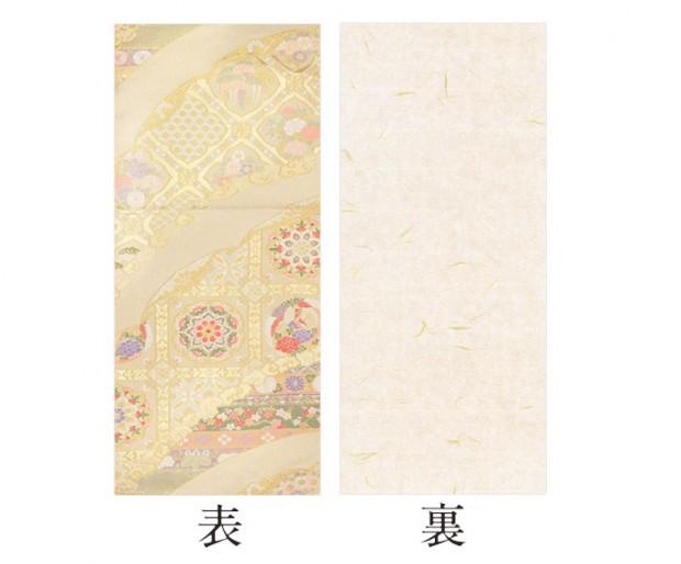 縫い袋仕立て