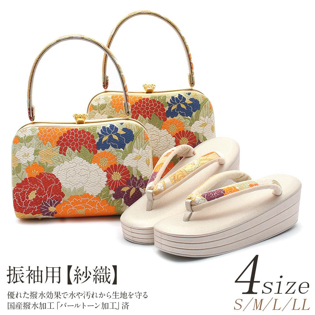 草履バッグセット 振袖 成人式 紗織 沙織 S M L LLサイズ 小さいサイズ 大きいサイズ