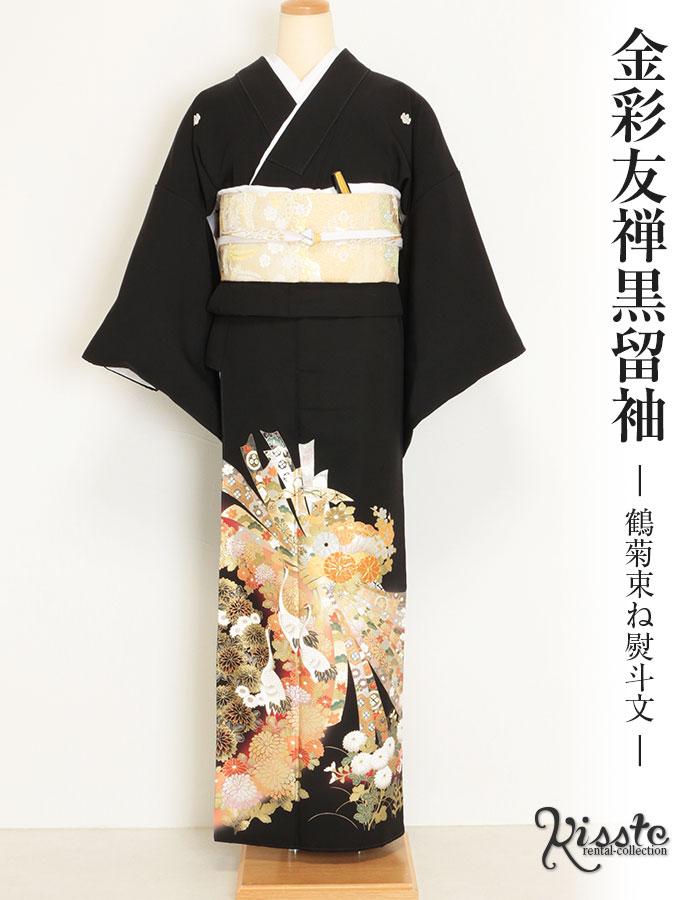 黒留袖 60代 70代 選び方 おすすめ 上品 華やか オシャレ 結婚式
