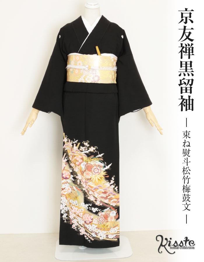 黒留袖 20代 30代 選び方 おすすめ 可愛い 華やか オシャレ 結婚式