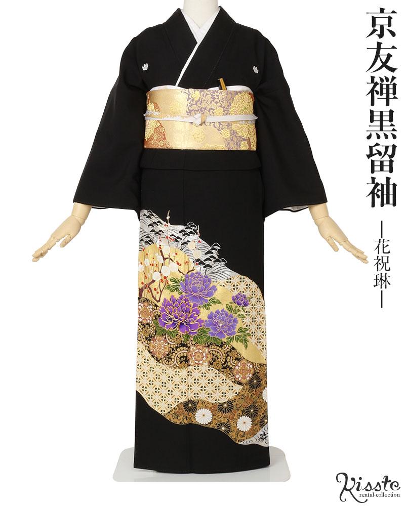 黒留袖 60代 70代 選び方 おすすめ 上品 オシャレ 結婚式 シック