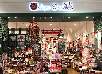 Japan Shop結 新瑞橋店